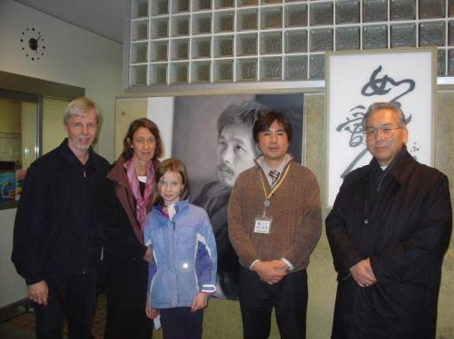 Stokan-Wright family in Nagasaki