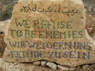 Tent of Nations a peace project located on the 100-acre Nassar family farm near Bethlehem came under attack on May 19 2014 by the Israeli military. : tent of nations - memphite.com